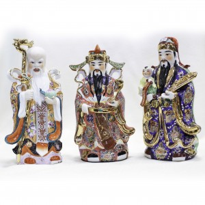 "Chinese Porcelain 14"" Figurine Statues Three Wise Men - LK14"" WM"