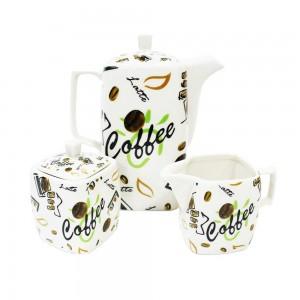 Ceramic Modern Stylish Printed Tea Serving Set 15 Pc Set  LKJT-CF01