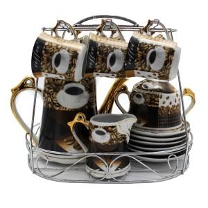 Ceramic Traditional Tea Serving Set 15 Pc Set - LKJW20242